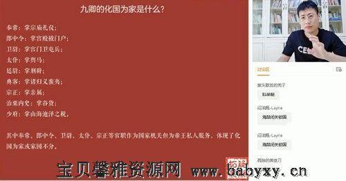 猿辅导2022高考高三历史唐浩暑假班(完结)(2.15G高清视频)百度网盘