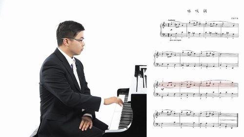 于斯课堂上音钢琴考级1-10视频教程 百度网盘