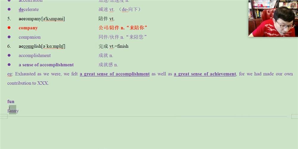 2021高考英语李辉押题课(冲刺班)(高清视频)百度网盘