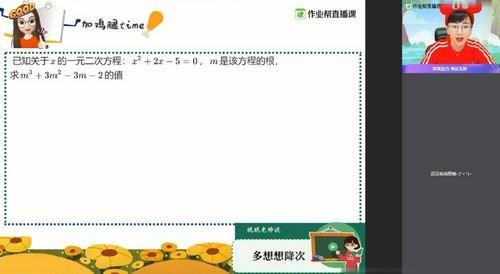 作业帮2020秋季初三中考刘颖妮数学尖端班(2020-2021学年5.58G高清视频)百度网盘