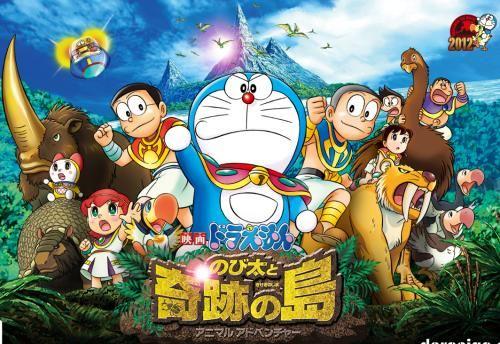 哆啦A梦:大雄与奇迹之岛 迅雷下载