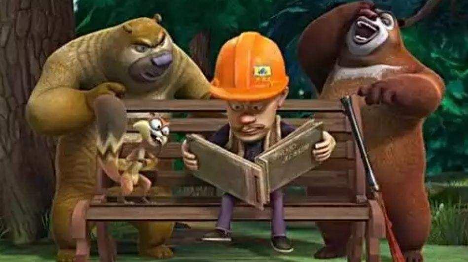 熊出没系列-熊出没之丛林总动员(52集)第三部 百度网盘下载