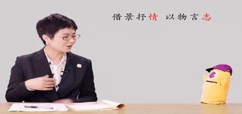 2020年泉灵语文暑秋五年级(高清视频)百度网盘