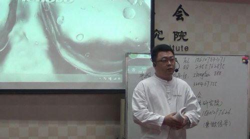 刺血拔罐(720×576视频)百度网盘