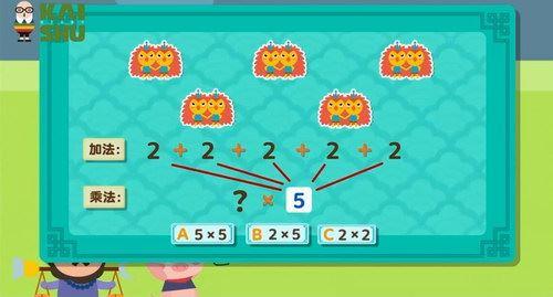 凯叔亲子课堂:二年级数学计算跟着西游动画轻松搞定乘除(高清完结打包)百度网盘