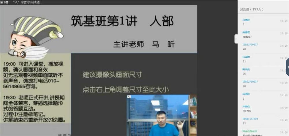 诸葛学堂三王一后语文筑基班(上)(全24讲)(高清视频)百度网盘