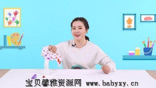 年糕妈妈早教盒子20月龄(完结)(1.77G视频)百度网盘