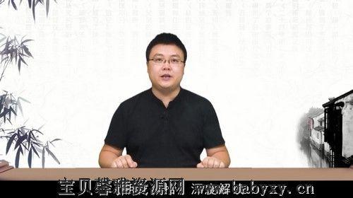 北鱼学堂朝花夕拾深度解读(完结)(8.99G高清视频)百度网盘