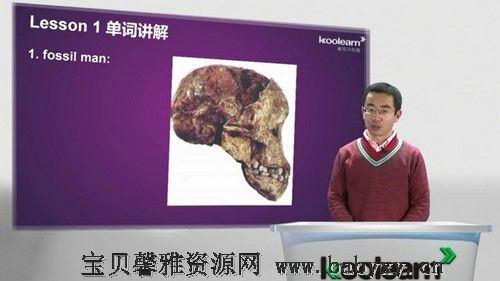 新概念英语第四册薛冰48课时(8.31G标清视频)百度网盘