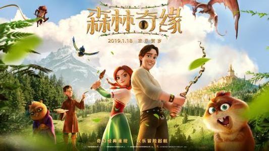 奇幻喜剧《森林奇缘》HD-1080P.中英字幕 迅雷下载 百度网盘