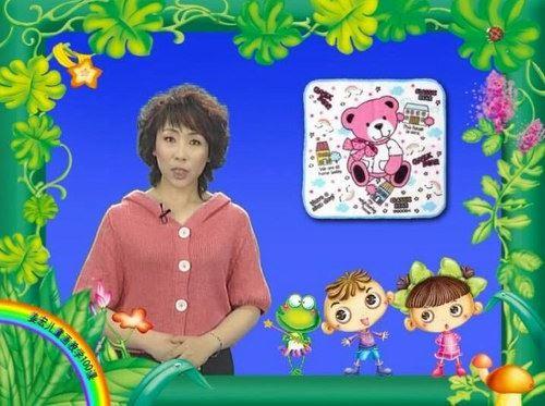姜宏儿童画教学100课(标清视频)百度网盘