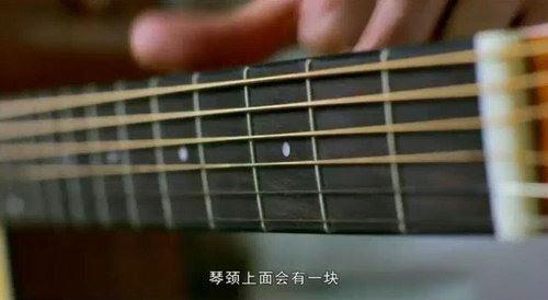 指弹吉他入门标准经典完整视频教程 零基础学习(720×576视频)百度网盘