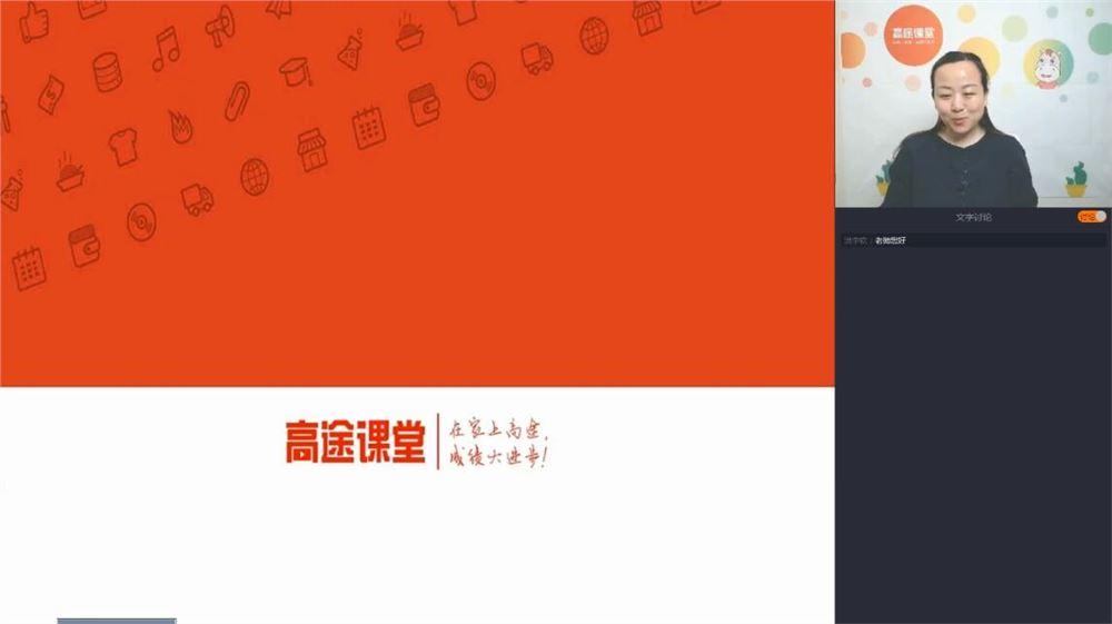 2019春二年级李格语文写作学霸班高途(超清压缩完结)百度网盘