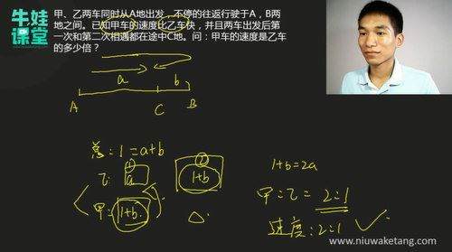 牛蛙课堂小学五年级奥数(含配套习题)(13.8G高清视频)百度网盘