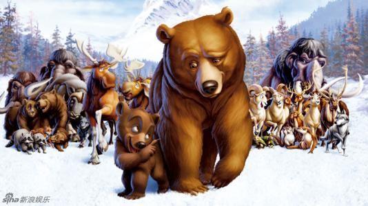 熊的传说2 熊兄弟2 熊之历险2 迅雷下载