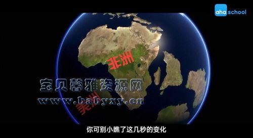 芝麻学社世界之最(完结)(高清视频)百度网盘