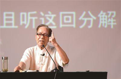 《袁阔成讲三国演义》MP3音频 百度网盘下载