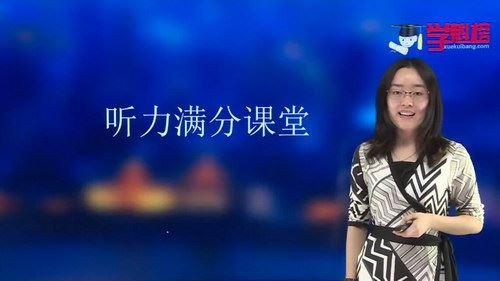 2019学魁榜英语张楠楠(超清视频)百度网盘