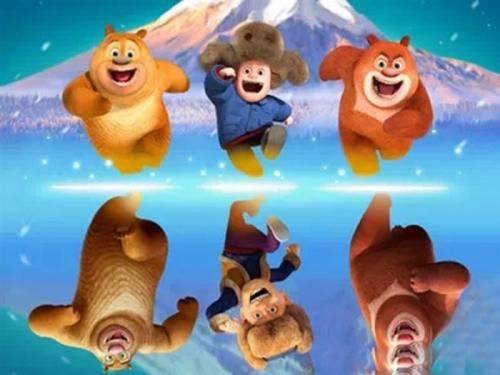 熊出没之雪岭熊风 迅雷下载