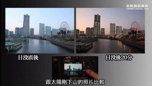 日本摄影教程(中文字幕)百度网盘