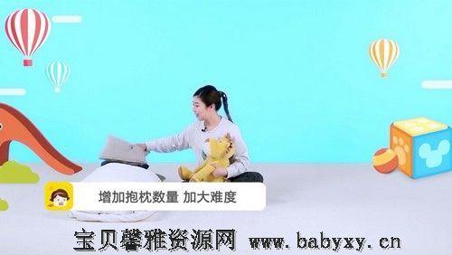 年糕妈妈早教盒子14月龄(完结)(2.90G视频)百度网盘