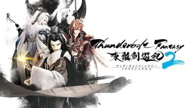 霹雳奇幻东离剑游纪第二季 迅雷下载