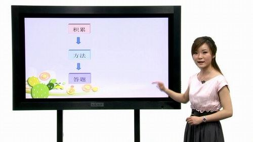 初中语文新CES学习法(720×576分辨率视频)百度网盘