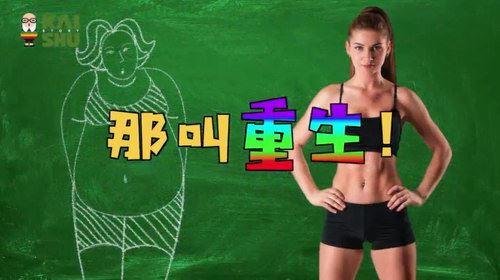 凯叔马甲线(完结)(高清视频)百度网盘