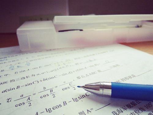 2019杰哥解密中考数学练习册和答案 百度网盘