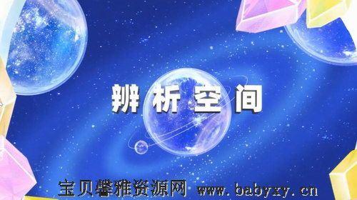 阿嘟白泽100集科普动画(完结)(9.96G超清视频)百度网盘