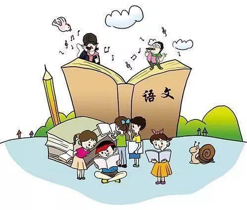 《平说语文:中小学语文学习方法》MP3音频 百度网盘下载