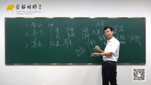 张景明黄帝内经-明师百讲(完结)(28G高清视频)百度网盘