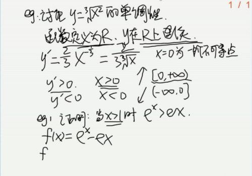 文亮集训数学基础课程(高清视频)百度网盘