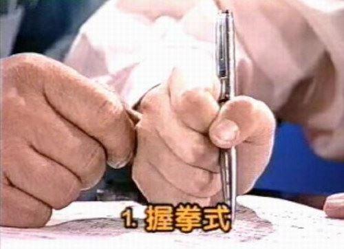 钱云培毛笔书法视频教程30集(标清适合手机观看)百度网盘