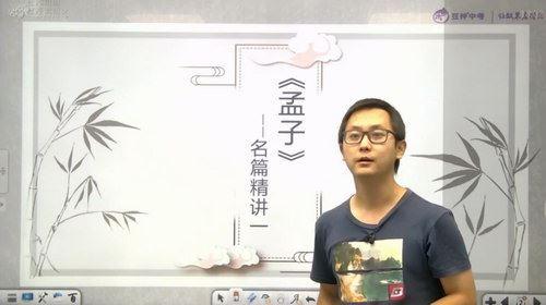 2020年秋窦神大语文王者班八年级(高清视频)(更新中)百度网盘