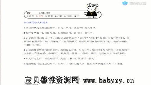 2021高考高三语文赵佳骏二轮(3.41G高清视频)百度网盘