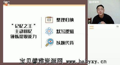 猿辅导2022高考高三语文宋大成a+暑假班(完结)(19.8G高清视频)百度网盘