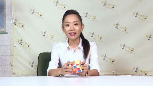 好芳法课堂:王芳带你玩转奇幻的三阶魔方(高清视频)百度网盘