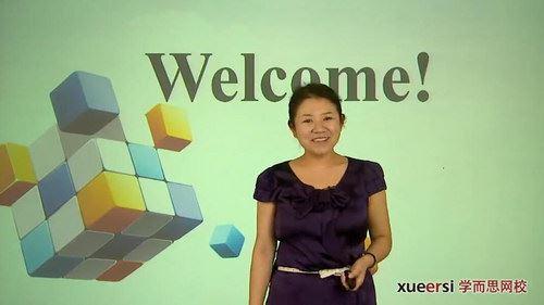初中语法专题之形容词、副词(学而思6讲)百度网盘