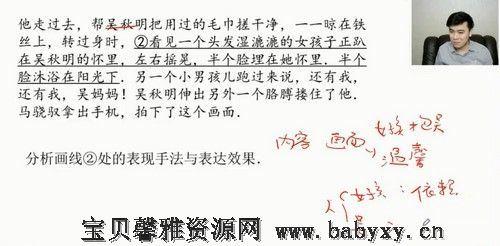 2021高考高三语文董腾二轮(8.11G高清视频)百度网盘
