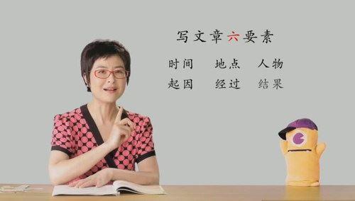 少年得到泉灵语文三年级上下合集(暑秋联报)(26G高清视频)百度网盘