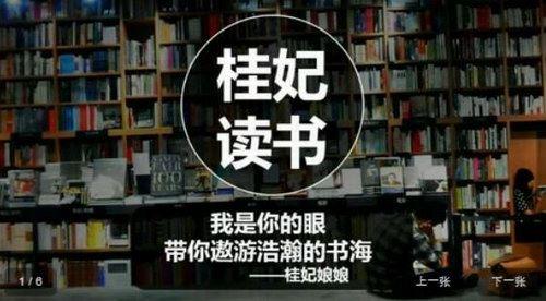 荔枝人际交往1期:听完这十本书,从此告别低情商(完结)(标清视频)百度网盘