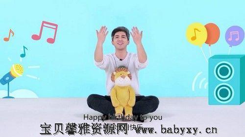 年糕妈妈早教盒子18月龄(完结)(1.93G视频)百度网盘