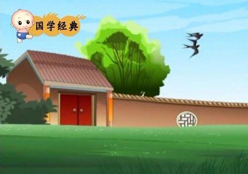 国学经典《三字经》54集标清动画视频(470M)百度网盘