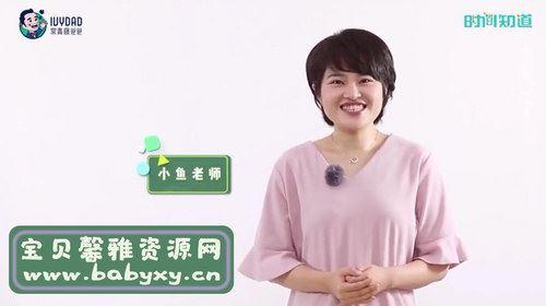 常青藤爸爸小鱼老师数学(1~3年级)(10GB高清视频)百度网盘