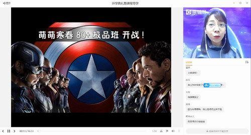 2020猿辅导王晓明高三历史寒假班(完结)(超清视频)百度网盘