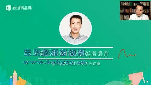 杨亮讲英语全民背诵营(第十一季)(14.4G高清视频)百度网盘