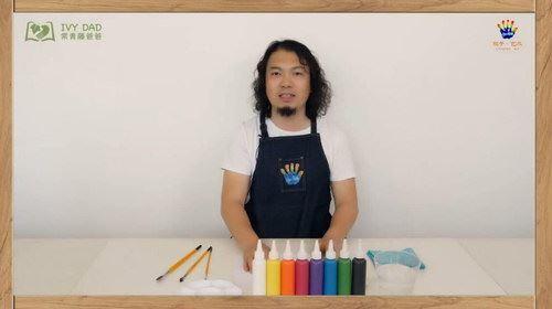 常青藤玩出创造力,画出想象力(超清视频完结)百度网盘