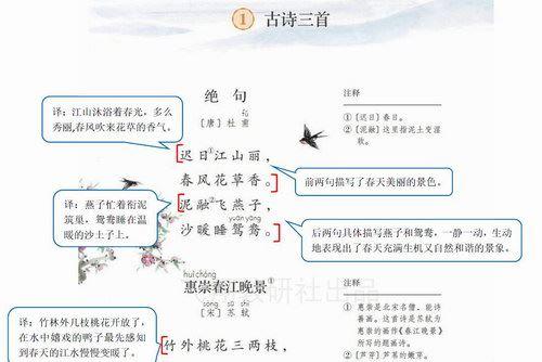 飞翔三年级语文数学英语下册 百度网盘