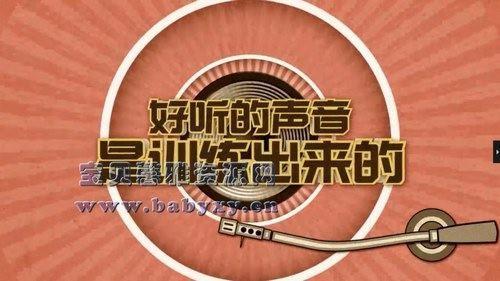 芝麻学社声音训练课(完结)(高清视频)百度网盘